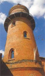 Symbolbild Wasserturm©Stadt Visselhövede